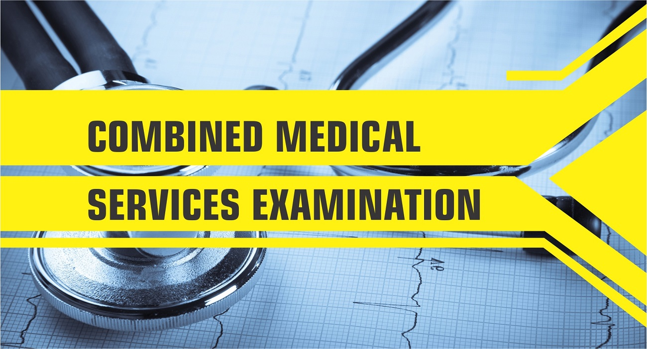 CMS - Combined Medical Services